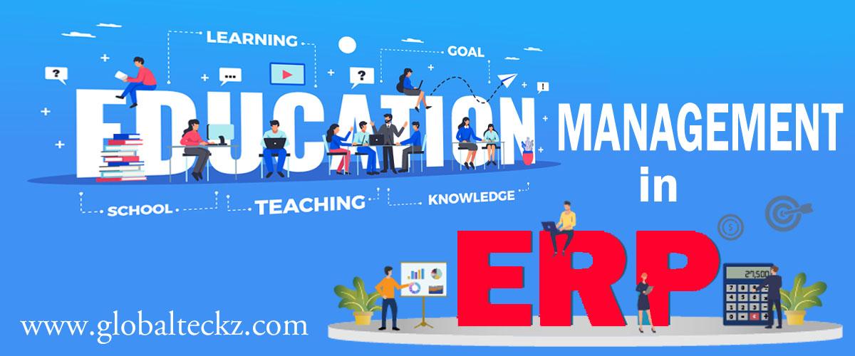 education management erp software school software college software